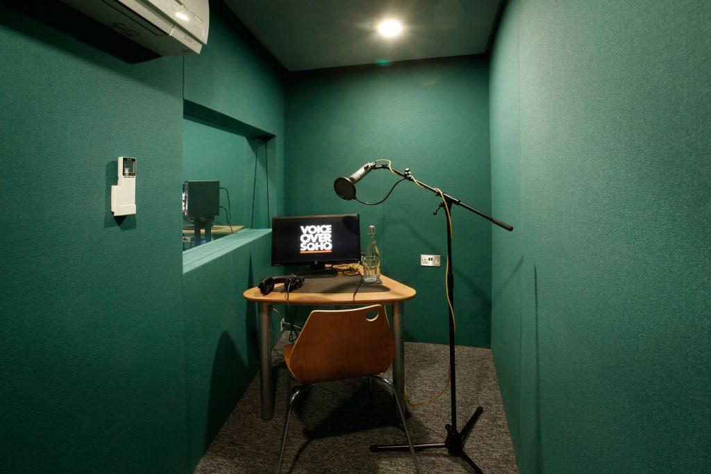studio voice